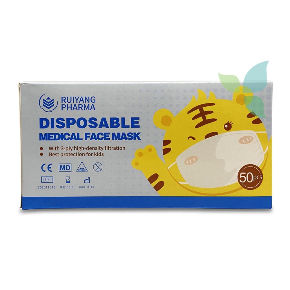 Medical Face-Mask TypIIR Kinder Atemschutzmaske 50 Stk